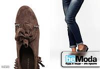Замшевые туфли Girnaive Bow с элементами кантри стиля, украшенные бантом на подъёме, бахромой и шипами хаки
