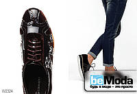 Лакированные туфли Girnaive изящного фасона с сочетанием двух текстур и перфорированными узорами коричневые