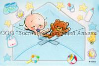 Вафельные картинки Modeсor — К Рождению - Мальчик 20х30 см