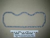 Прокладка крышки клапанной Д 260 верхняя (пр-во ММЗ)