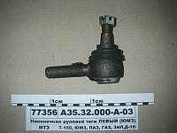 Наконечник рульової тяги лівий (короткий) МТЗ, ЮМЗ, Т-40, Т-16 (вир-во Україна)