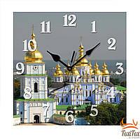 """Настенные декоративные часы """"Киев"""""""
