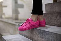 """Кроссовки Adidas Superstar Supercolor """"Pink"""""""