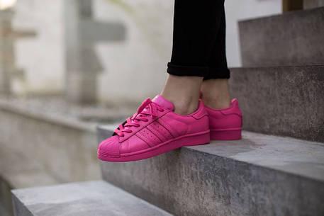 """Кроссовки Adidas Superstar Supercolor """"Pink"""", фото 2"""