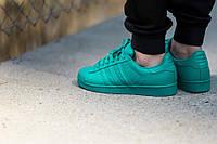 """Кроссовки Adidas Superstar Supercolor """"Mint"""""""