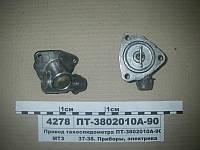 Привод тахоспидометра Д-240, Д-243, Д-245, 2400 об/мин (пр-во БЗА)
