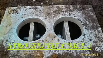 Бетонный монолитный септик для дома 1
