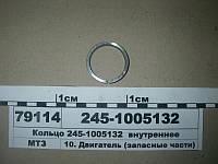 Кольцо шкива коленвала внутреннее Д-245 (пр-во ММЗ)