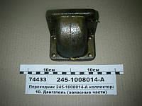 Переходник коллектора выпускного Д-245.12с, 7, 9 (под ТКР-6)  (пр-во ММЗ)