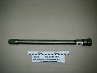 Вал внутренний привода ВОМ КПП МТЗ-80, 82 (пр-во МТЗ)