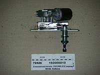 Моторедуктор склоочисника МТЗ-80-1221(пр-во S. I. L. A.)