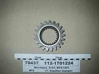 Шестерня вала промежуточного КПП (Z=21) привода ГХУ МТЗ-1025, 1221 (пр-во МТЗ)