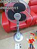 Вентилятор Aurora au 073 ( c увлажнением ультразвуком) и пультом ДУ