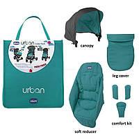 Набор аксессуаров для коляски Chicco Urban  Color Pack Green Wave