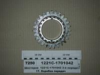 Шестерня вала первичного (Z=27) КПП МТЗ-1221 (пр-во МТЗ)
