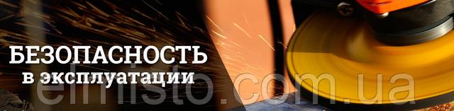 Отрезные абразивные круги по металлу  ТМ ATAMAN 41