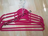 Вешалка для одежды разные цвета