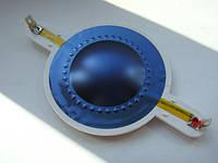 Мембрана (синяя, катушка алюминий) для пищалок JBL 2418H, 2418H-1, EON G2, 10-918