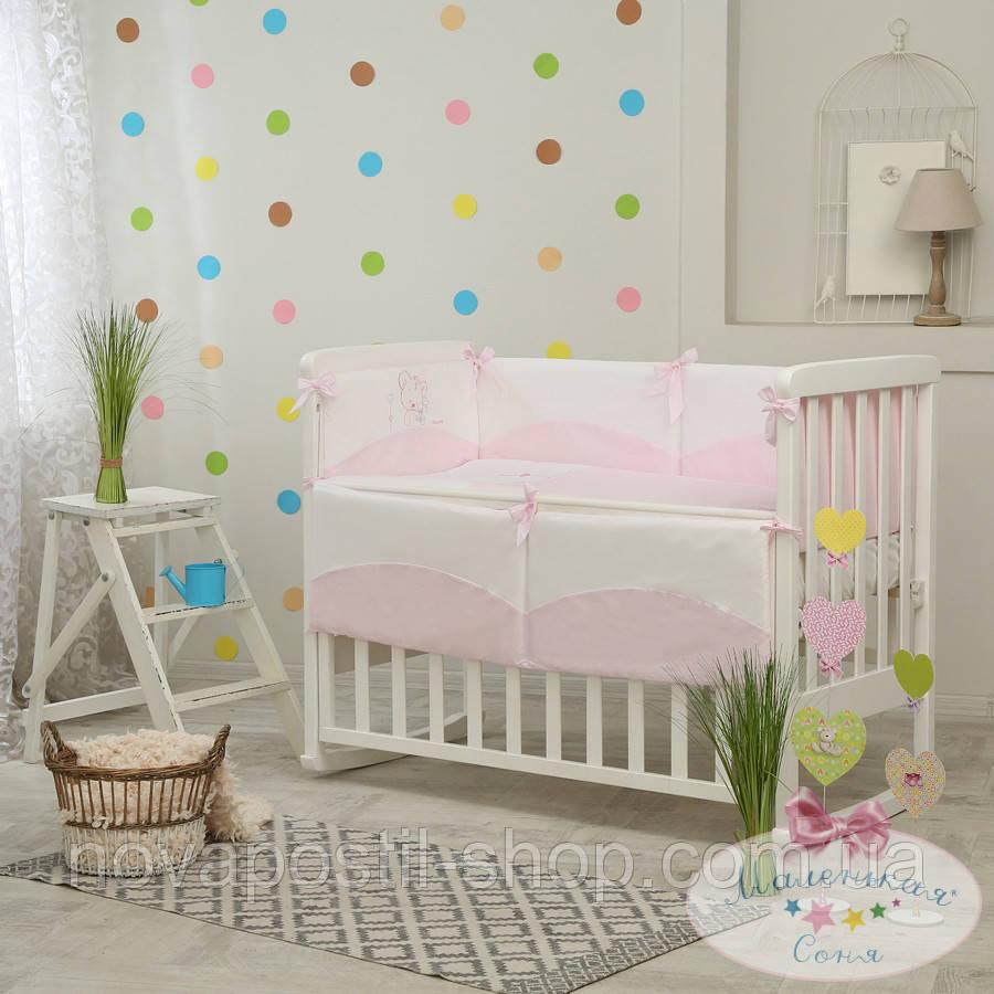 Набор в детскую кроватку Tutty розовый (6 предметов)