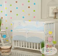 Набор в детскую кроватку Tutti голубой  (6 предметов), фото 1