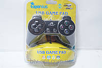 USB Клавиатура Game Pad NS-600, компьютерные гаджеты и аксессуары, джойстик