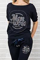 Брендовый турецкий гламурный спортивный костюм женский реглан Турция S M L XL XXL XXXL синий