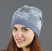 Вязаная шерстяная зимняя шапка