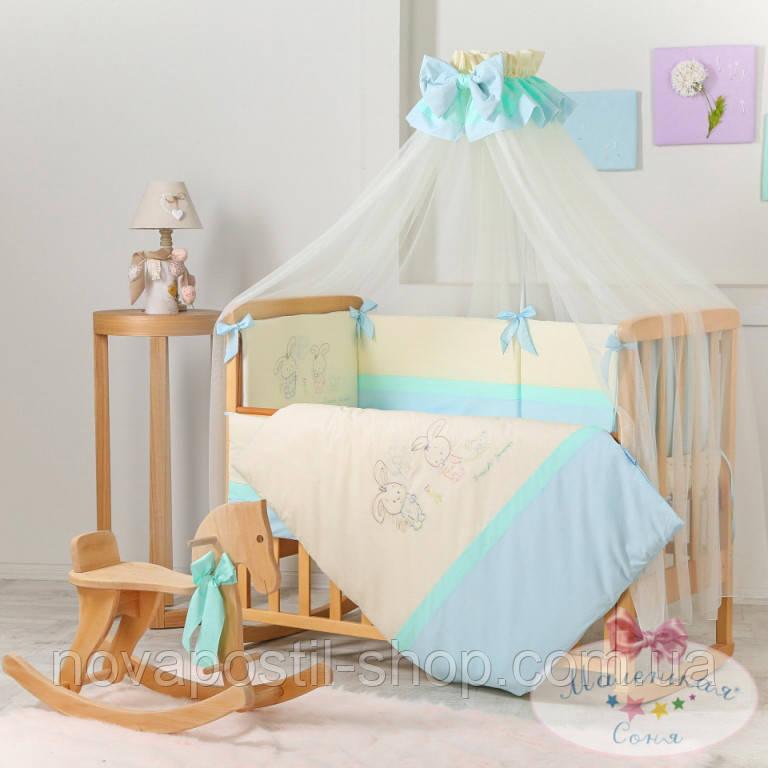 Набор в детскую кроватку Funny Bunny голубой (7 предметов)