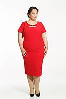 Платье Petro Soroka модель МС 2338-04