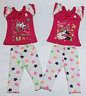 Пижама для девочек!
