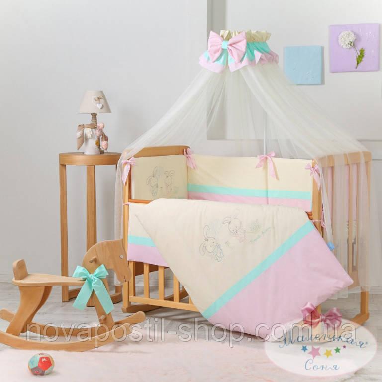 Набор в детскую кроватку Funny Bunny розовый (7 предметов)
