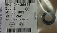 Кольцо уплотнительное (резинка с металлом) трубки компрессора кондиционера 19.1 мм наружный D GM 6850803 24436646 OPEL Astra-H/J Zafira-B/C Corsa-D