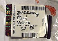 Втулка натяжной (направляющей) планки цепи ГРМ  X10XE Z10XE Z10XEP A10XEP X12XE Z12XE Z12XEP Z14XEL Z14XEP A14NEL A14XER A14NET OPEL Astra-G/H/J