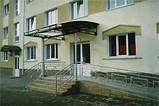 Козырек, фото 3