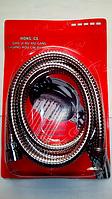 Шланг для душа Hong Ce (175 мм).