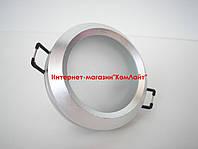 Точечный светильник встраиваемый CTC-A 1158 цвет сатиновое серебро