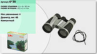 Бинокль 6*30 (45003) YW2-H45008