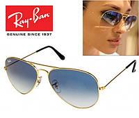 Очки Ray Ban Aviator Blue Gold gradient. ААА качество. Стекло RB3025-3026  Комплект a01717ffafc