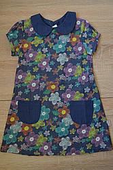 Платье на рост 98, 104, 110, Украина