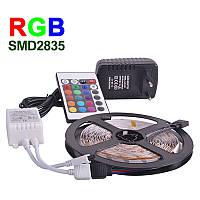 RGB светодиодная лента многоцветная  300 шт.