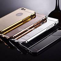 Зеркальный  чехол  с металическим бампером для Iphone 5/5S/5SE