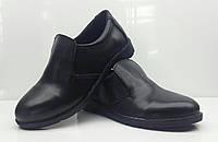 Детские туфли кожаные на резинке 28-31 размер Uk0272