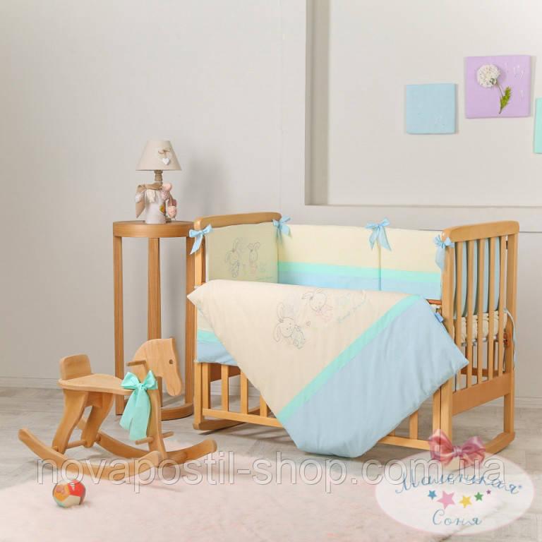 Набор в детскую кроватку Funny Bunny голубой (6 предметов)