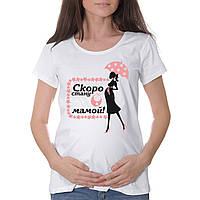 """Женская футболка """"Скоро стану мамой"""""""