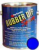 PLASTI DIP Sprayable 3.78л синий