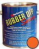 PLASTI DIP Sprayable 3.78 л оранжевый