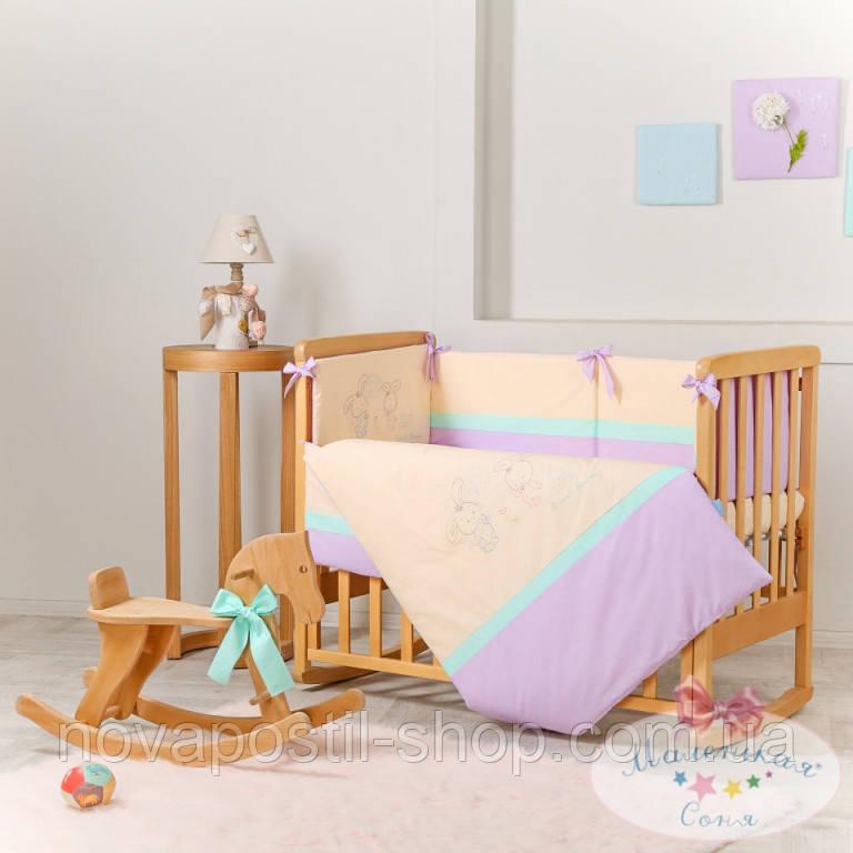 Набор в детскую кроватку Funny Bunny фиолетовый (6 предметов)