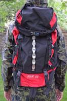 Рюкзак туристический Polar 60 L прокат аренда рюкзака для кемпинга