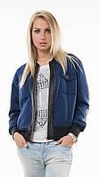 Спортивная куртка Турция бомбер ветровка синяя