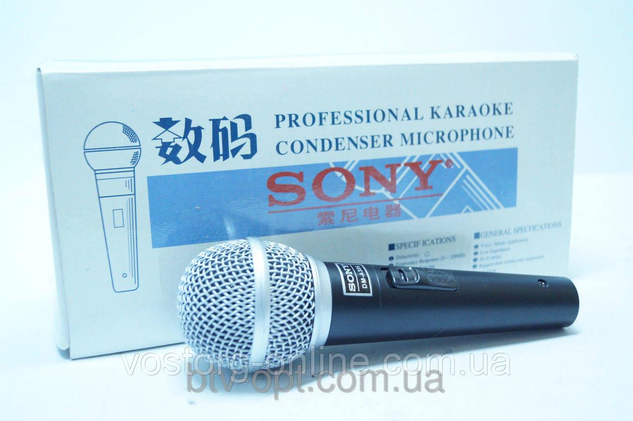ad669b57eaff Микрофон проводной Sony DM A386, микрофон, проводной, аудиотехника,  аксессуары - Интернет-